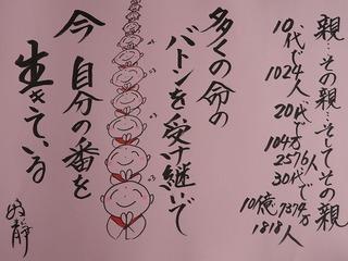 21.10.14.jpg